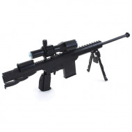 Barrett M107 Sniper Rifle
