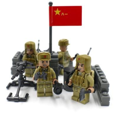 Machine Gun Squad