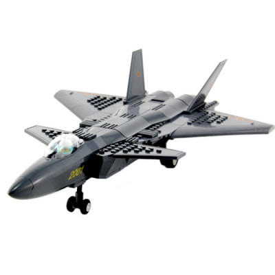 Chengdu Stealth Fighter