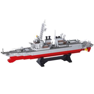 Military Destroyer
