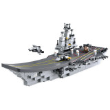 Aircraft Carrier Creative Set